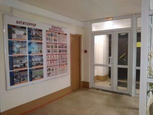 Фото 11. Информационные стенды (1 этаж)
